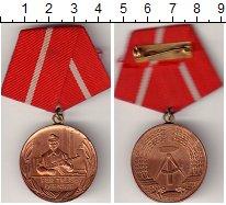 Изображение Монеты Германия ГДР Медаль 0 Бронза XF