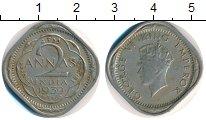 Изображение Монеты Индия 2 анны 1939 Медно-никель XF-