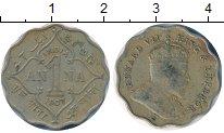 Изображение Монеты Индия 1 анна 1907 Медно-никель XF
