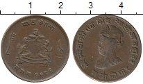 Изображение Монеты Индия Гвалиор 1/4 анны 1929 Бронза VF