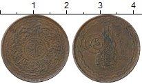 Изображение Монеты Индия Хайдарабад 2 пайя 1904 Медь VF