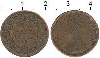 Изображение Монеты Индия 1/2 пайса 1862 Медь XF