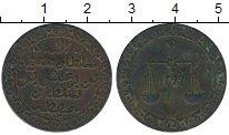 Изображение Монеты Занзибар 1 песа 1881 Медь VF
