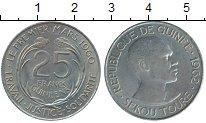 Изображение Монеты Гвинея 25 франков 1962 Медно-никель XF