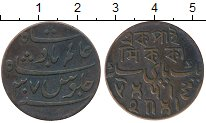 Изображение Монеты Мадрас 1 пайса 0 Медь XF