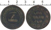 Изображение Монеты Барода 2 пайса 0 Медь XF