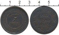 Изображение Монеты Индия Барода 2 пайса 0 Медь XF