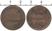 Изображение Монеты Барода 1 пайс 0 Медь XF