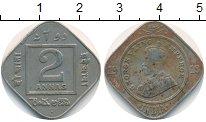 Изображение Монеты Индия 2 анны 1918 Медно-никель VF