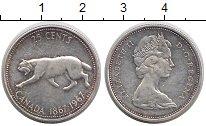 Изображение Монеты Канада 25 центов 1967 Серебро VF