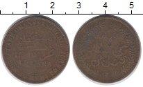 Изображение Монеты Оман Маскат и Оман 1/4 анны 1897 Медь VF