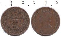 Изображение Монеты Индия 1/4 анны 1891 Медь VF