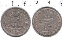 Изображение Монеты Гвинея 5 эскудо 1973 Медно-никель XF