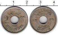 Изображение Монеты Египет 2 миллима 1917 Медно-никель VF