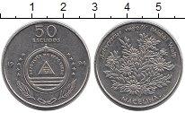 Изображение Монеты Кабо-Верде 50 эскудо 1994 Медно-никель XF