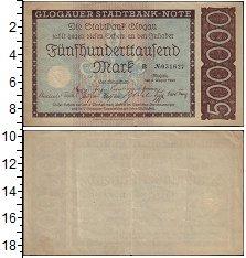 Банкнота Германия : Нотгельды 500000 марок 1923 XF фото