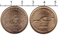Изображение Монеты Турция 100000 лир 1999 Латунь UNC-