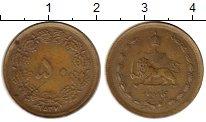 Изображение Монеты Иран 50 динар 1978 Латунь XF