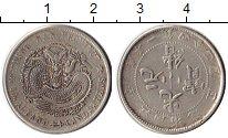 Изображение Монеты Китай Киангнан 20 центов 1897 Серебро XF