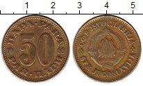 Изображение Монеты Югославия 50 пар 1965 Латунь XF