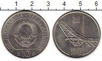 Изображение Монеты Югославия 10 динар 1983 Медно-никель UNC-