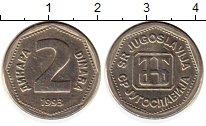 Изображение Монеты Югославия 2 динара 1993 Медно-никель UNC-