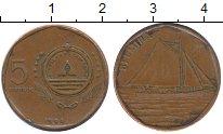 Изображение Монеты Кабо-Верде 5 эскудо 1994 Бронза XF