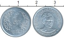Изображение Монеты Мьянма Бирма 1 пайс 1966 Алюминий UNC-