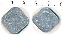 Изображение Монеты Мьянма Бирма 10 пайс 1966 Алюминий XF