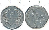 Изображение Монеты Мьянма Бирма 25 пайс 1963 Медно-никель XF