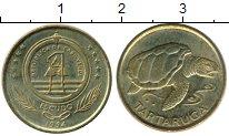 Изображение Монеты Кабо-Верде 1 эскудо 1994 Латунь UNC-