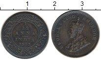 Изображение Монеты Индия 1/12 анны 1912 Бронза XF