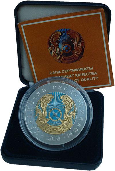 Изображение Подарочные монеты Казахстан 1.000 тенге 2003 Серебро Proof 10 лет Национальной