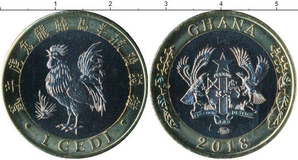 Картинка Подарочные монеты Гана 1 седи Биметалл 2018