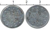 Изображение Монеты Турция 2 куруш 1912 Серебро XF