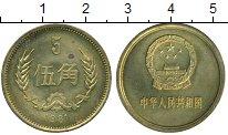Изображение Монеты Китай 5 юаней 1981 Латунь UNC-