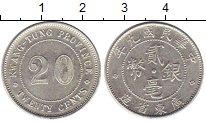 Изображение Монеты Кванг-Тунг 20 центов 1920 Серебро XF