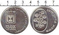 Изображение Монеты Израиль 10 лир 1973 Серебро UNC