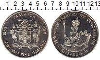 Изображение Монеты Ямайка 25 долларов 1978 Серебро UNC-