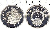 Изображение Монеты Китай 5 юаней 1985 Серебро Proof-