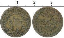 Изображение Монеты Сирия 2 пиастра 1926 Латунь VF