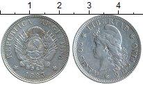 Изображение Монеты Аргентина 20 сентаво 1883 Серебро XF