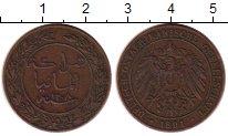 Изображение Монеты Германия Немецкая Африка 1 песа 1891 Медь XF-