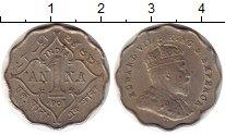 Изображение Монеты Индия 1 анна 1907 Медно-никель XF-