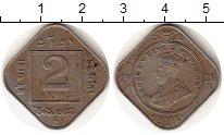 Изображение Монеты Индия 2 анны 1928 Медно-никель VF