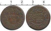 Изображение Монеты Кач 1 докдо 1884 Медь VF+