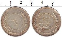 Изображение Монеты Йемен 1 копейка 1925 Серебро XF