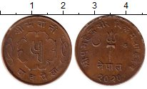 Изображение Монеты Непал 5 пайс 1963 Бронза XF