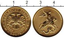 Изображение Монеты Россия 50 рублей 2007 Золото UNC-