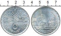 Изображение Монеты Египет 5 фунтов 1988 Серебро
